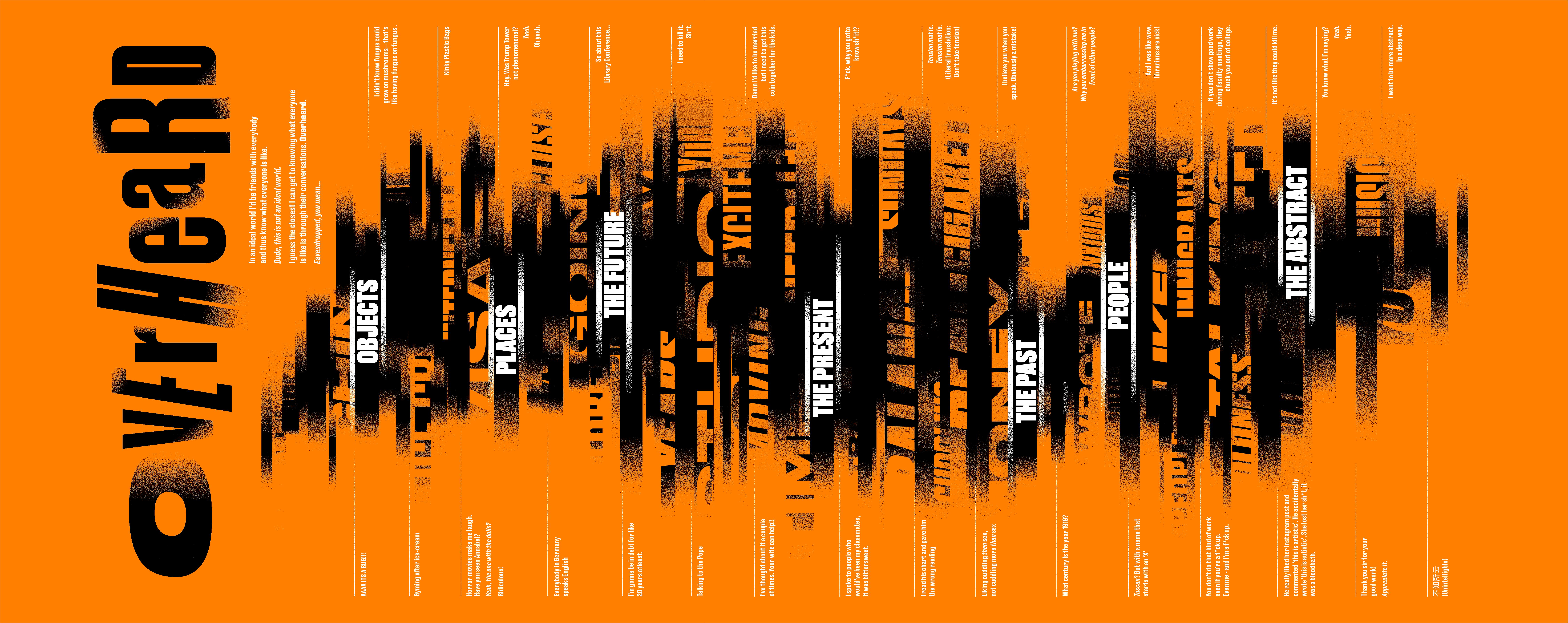 InstaSetup1-01-copy